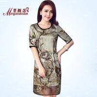 Summer one-piece dress summer 2013 embroidered organza short-sleeve slim one-piece dress female