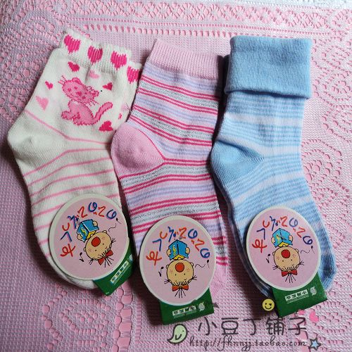 (Buy 3 get 1 free or Buy 5 get 3 free ) 0.5 100% child newborn baby cotton socks men&#39;s socks baby socks(China (Mainland))
