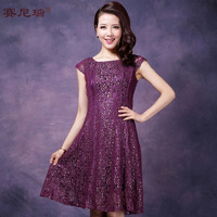 2013 summer lace skirt elegant fashion short-sleeve slim lace one-piece dress women's