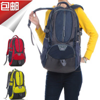 Large capacity male the schoolgirl casual travel backpack mountaineering bag outdoor sports bag backpack school bag n8