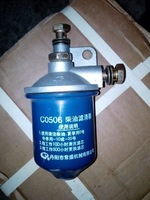 Changchai CZ380 diesel engine fuel filter S0506