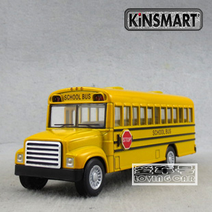 Kinsmart soft world school bus school bus model alloy car toy