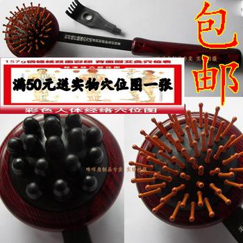 Health care massage stick hammer gym hammer knock back hammer meridian massage device