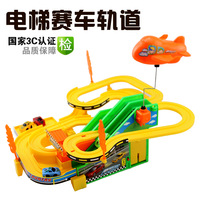 Electric music stereo automobile race toy automobile race 4 car