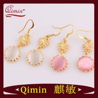 Free Shipping Fashion 24K Gold Filled Opal Round Gold Earrings Fashion+Opp Packing,Fashion Jewelry Drop Earrings
