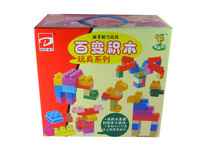 Magicaf blocks plastic puzzle mental building blocks toy df6965