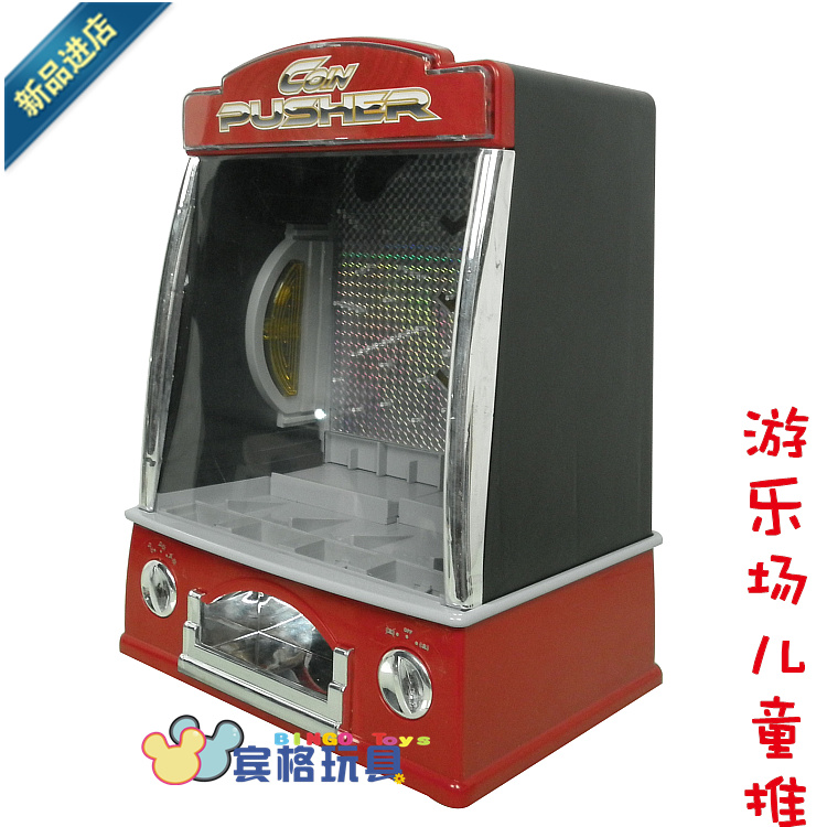 Mini household push coin machine game coin caapa catch crane machine game computer case(China (Mainland))