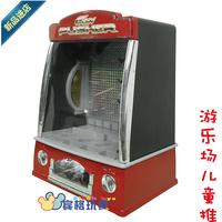 Mini household push coin machine game coin caapa catch crane machine game computer case