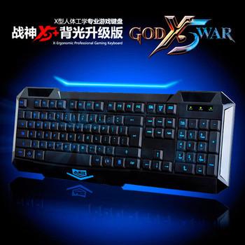 New A-JAZZ  X5pro + USB Backlit LED Illuminated Ergonomic Gaming Keyboard
