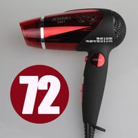 Good Super man hair dryer fashion sb87 high power temperature hair dryer folding handle