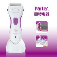 Good Betteb shaver pls-03 charge type epilator female shaver