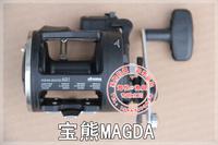 Okuma magda series ma-45dx drum fishing line fishing reel