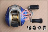 Risn 8 1 shaft speed master drop round fishing reels fishing tackle fishing vessel