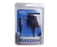 Good Razor a01 charge power cord ac dc adapter general fs350fs355 fs356 fs827