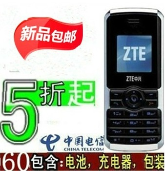 For zte   zte c321 cdma mobile phone promotional mobile phone zte