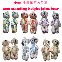 Optional Color  &lt;60pcs/Lot H=4cm&gt; Plush Multicolor Joint Bear Pendants For Key/Phone/Bag For Christmas Gifts