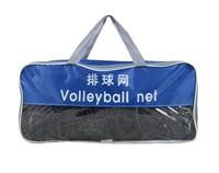 Volleyball net/ standard volleyball net /volleyball frame net.free shipping #LW1214