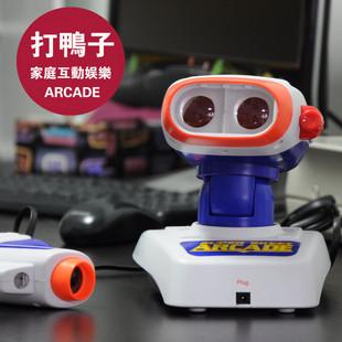 1set Super Skeet Arcade Electronic Projector Game practical jokes(China (Mainland))