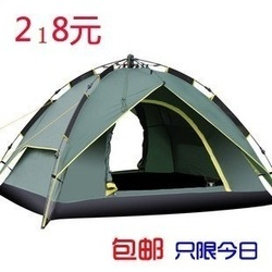 Double layer tent automatic outdoor camping tent gift(China (Mainland))