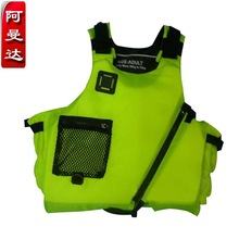 popular yellow life jacket