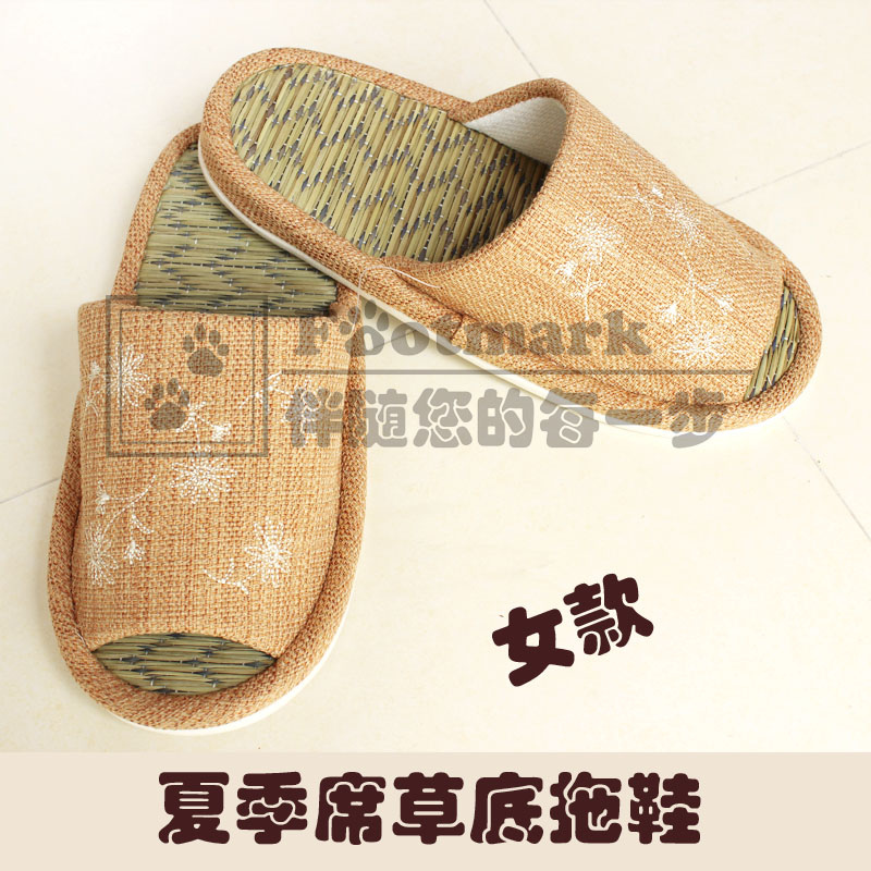 Summer mat grass endulge at home slippers floor slippers Women(China (Mainland))