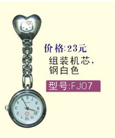 Nurse table nurse pocket watch medical nurse table fj07