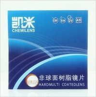 index 1.74 chemilens hardmulti coatedlens prescription lenses for myopia / presbyopia aspherical lens anti ultraviolet radiation