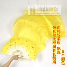wholesale rattan fans