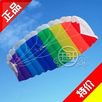 Engerjet Speed 1.4 suq meter Stunt Foil Parachute Dual-line Kite-Perfect Kitesurfing match-Free Shipping