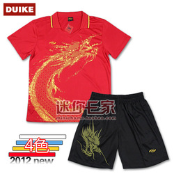 Chinese dragon duike volleyball sportswear suit table tennis ball clothes badminton set(China (Mainland))