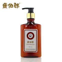 Panties clothes clothing washing liquid disinfectant cleaning fluid liquid laundry detergent disinfectant(China (Mainland))