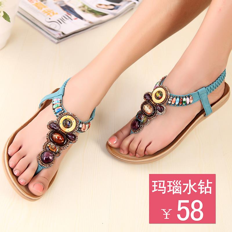 احذية بدون كعب للمراهقات Agate-rhinestone-fla
