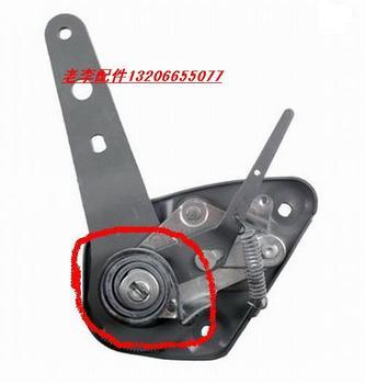 Hafei zhongyi auto accessories super seat adjuster spring 15