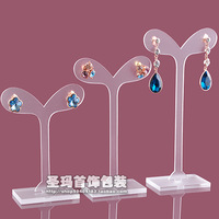 Free Shipping creative high quality special earring display stand tree shape earrings rack 3 pcs for a set