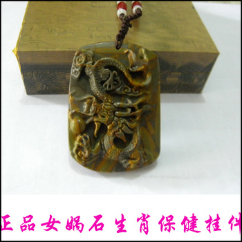 Natural health pendant zodiac dragon product