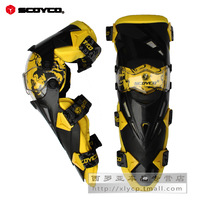 Motorcycle protective gear off-road automobile race flanchard scoyco flanchard kneepad k12 2 piece set