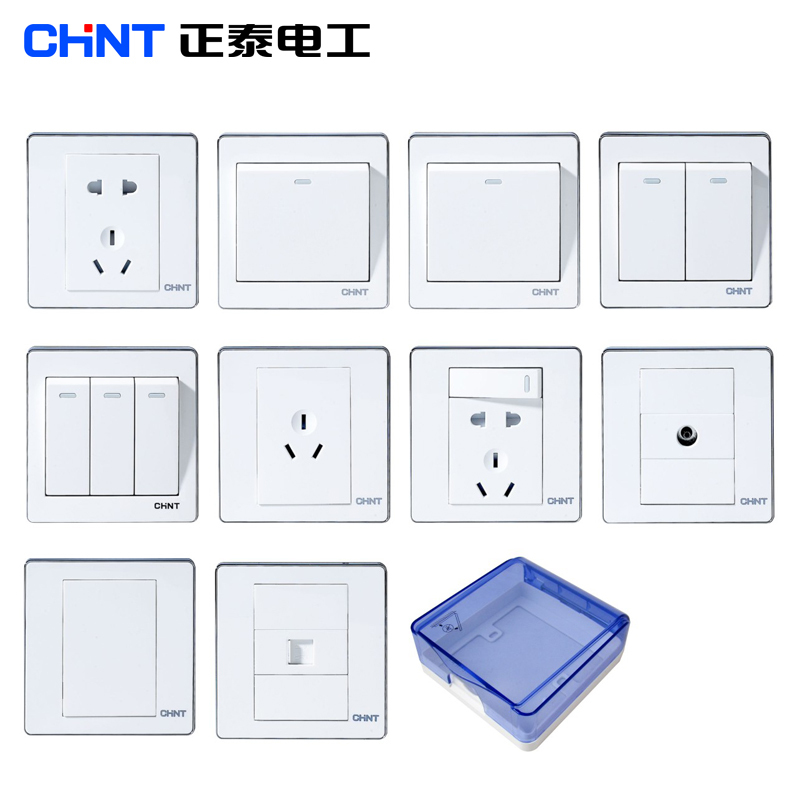 Chint electrical switch socket panel 6D magic silver white switch socket combination package 35 installed packages(China (Mainland))
