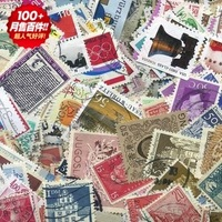 Mix 300pcs real foreign used  postage stamp collecting collection discount cheap souvenir bulk lot wholesale