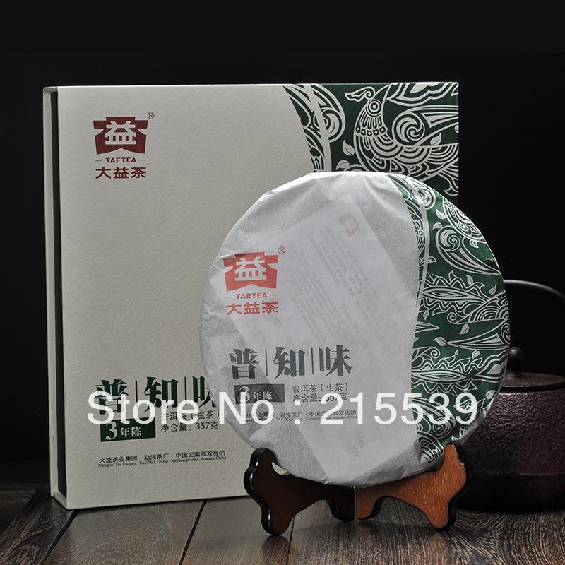 Чай Пуэр ] Zhi * yr TAETEA DAYI Pu Erh , 100% 357 ароматизатор из pu эр мэнхай taetea пуэр чай 2014 сырье 357g