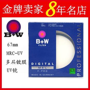 Coating uv 67mm multi-layer mrc-uv filter