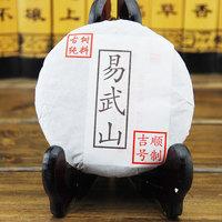 100g Chinese Yunan wu yi mountain china raw pu'er puer the tea slimming pu-erh cha food pu er raw tea puerh premium slim premium