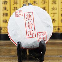 100g chinese yunan wu yi mountain pu er tea raw pu'er puer the tea slimming pu-erh cha food pu-er raw tea puerh premium pu erh