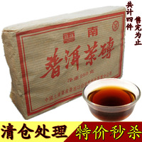 250g ripe puer brick puerh the tea health care pu'er weight lose products pu'erh china pu-er chinese pu-erh pu erh free shipping