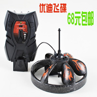 U808 suspended flying saucer remote control flying saucer ufo induction model remote control toy charge remote control