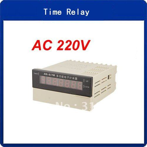 0.39&quot; LCD Display 1-9999999 Automatic Reset Time Counter Relay AN8/7M AC 220V(China (Mainland))