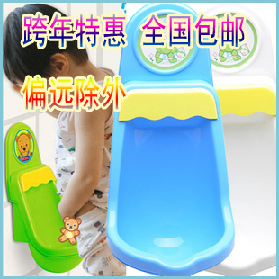 Baby boy vertical urinal child urinal suction cup urinal portable toilet baby toilet(China (Mainland))