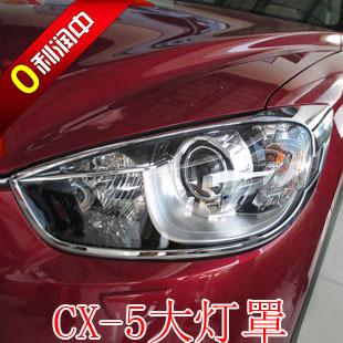 Mazda cx-5 big lamp cover MAZDA cx-5 rear light cover MAZDA cx-5 4s refires