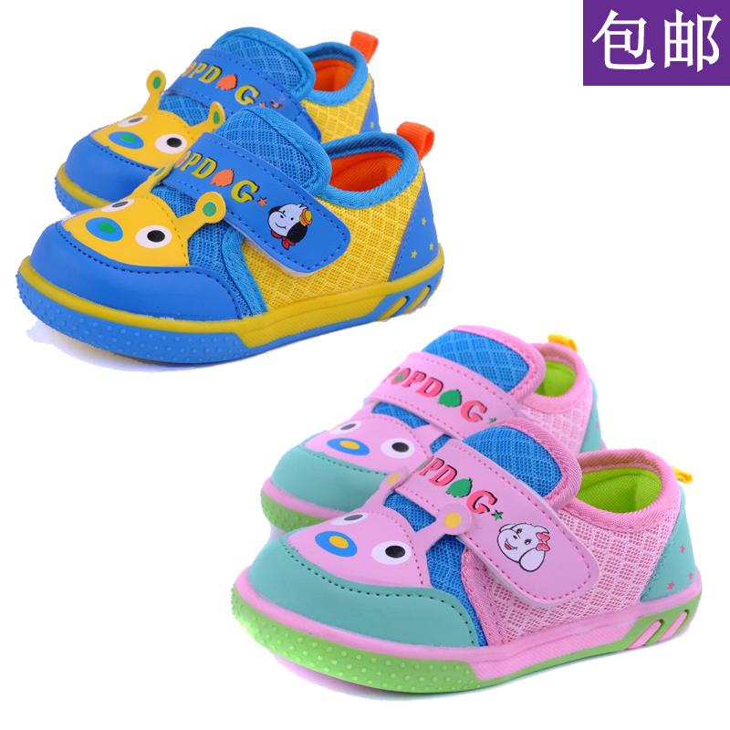 Children shoes male female child sport shoes casual shoes child shoes mesh breathable type spring and summer autumn and winter(China (Mainland))