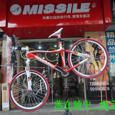 Missile red white frame 430 kit 446 oil hydraulic brake 4 wheel diy mountain bike(China (Mainland))