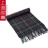 Basic wool scarf fashion lattice a fashion tassel cape